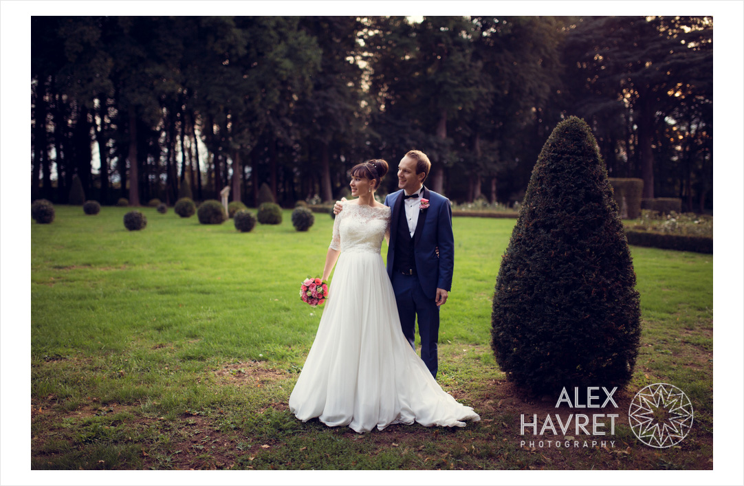 alexhreportages-alex_havret_photography-photographe-mariage-lyon-london-france-AJ-3018